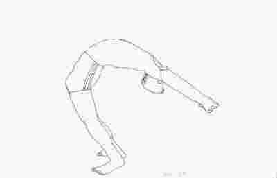 ARDHA CHAKRASANA - Half-Weel Posture