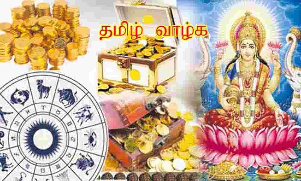 சோதிட விளக்கம்